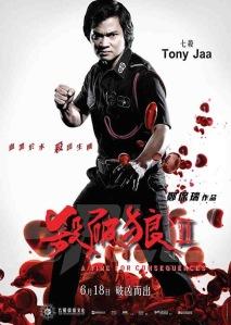 Tony Jaa SPL2-thumb-630xauto-55590